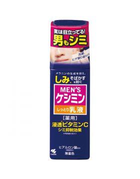 メンズケシミン乳液 110ml 小林製薬