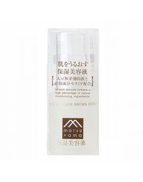 肌をうるおす 保湿美容液 30mL 松山油脂
