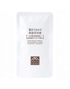 肌をうるおす 保湿美容液 詰め替え 25mL 松山油脂