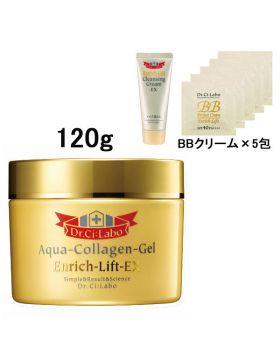 Dr. Ci:Labo(ドクターシーラボ) アクアコラーゲンゲル エンリッチリフトEX 120g + BBクリーム(サシェ×5包)&ミニクレンジング付き