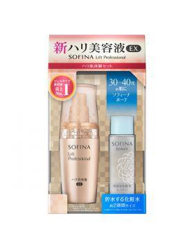 花王 SOFINA(ソフィーナ) リフトプロフェッショナル ハリ美容液 40g + ソフィーナボーテ高保湿化粧水 30mL 付き