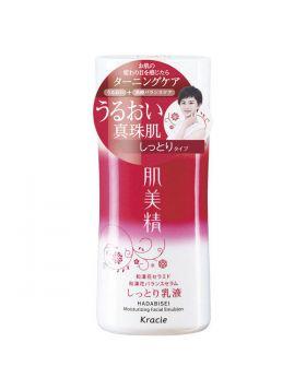 肌美精 ターニングケア保湿 しっとり乳液 130mL クラシエホームプロダクツ