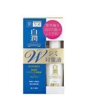肌研(ハダラボ) 白潤 プレミアムW美白美容液 40mL ロート製薬