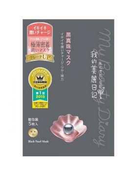 我的美麗日記~私のきれい日記~黒真珠マスク 5枚入 統一超商東京マーケティング