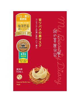 我的美麗日記~私のきれい日記~官ツバメの巣マスク 10枚入 統一超商東京マーケティング