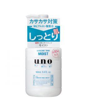 UNO(ウーノ)スキンケアタンク しっとり 160mL 資生堂