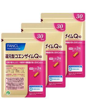 徳用還元型コエンザイムQ10 約90日分(1袋(90粒)×3) ファンケル サプリメント