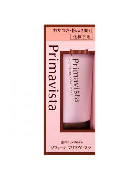 花王 SOFINA Primavista(ソフィーナ プリマヴィスタ) カサつき粉ふき防止化粧下地 SPF15 PA++ 25g
