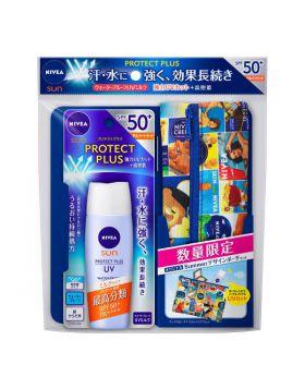 ニベアサン プロテクトプラスウォータープルーフUVミルク SPF50/PA++++ 40ml +オリジナルポーチ付き 花王