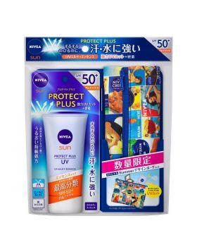 ニベアサン プロテクトプラスUVミルキィエッセンス SPF50/PA++++ 50g +オリジナルポーチ付き 花王