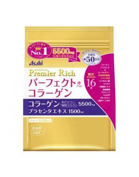 プレミアリッチ 50日分 アサヒグループ食品 サプリメント