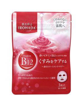IROHADA(いろはだ) 赤のトリートメントマスク5枚入り ロート製薬