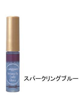 CANMAKE(キャンメイク) ボリュームアップレディグロス 02(スパークリングブルー) 井田ラボラトリーズ
