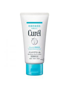 Curel(キュレル) ハンドクリーム 50g 花王