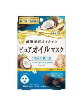 バリアリペア ピュアオイルマスク ココナッツオイル(なめらか潤い肌) 4枚入 マンダム