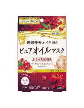バリアリペア ピュアオイルマスク ローズヒップオイル(ぷるんと透明肌) 4枚入 マンダム