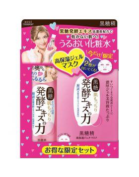 黒糖精うるおい化粧水+高保湿ジェルマスク2枚付 コーセーコスメポート