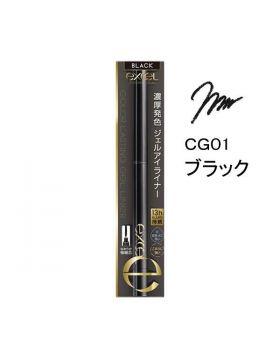 サナ excel(エクセル) カラーラスティング ジェルライナー CG01(ブラック) 常盤薬品工業