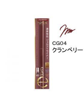 サナ excel(エクセル) カラーラスティング ジェルライナー CG04(クランベリー) 常盤薬品工業