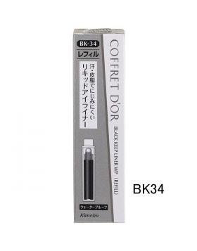 COFFRET DOR(コフレドール) ブラックキープライナーWP(レフィル) BK-34 Kanebo(カネボウ)