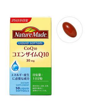 ネイチャーメイド コエンザイムQ10 50粒25日分 1本 大塚製薬 サプリメント