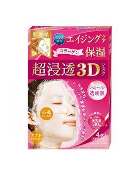 肌美精 超浸透3Dマスク エイジング保湿 4枚入 クラシエホームプロダクツ