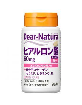 ディアナチュラ(Dear-Natura) ヒアルロン酸 30日分(60粒入) アサヒグループ食品 ヒアルロン酸サプリメント