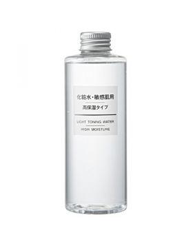 無印良品 化粧水敏感肌用高保湿タイプ 200mL 6444961 良品計画