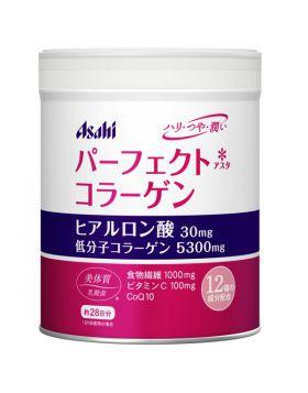 パーフェクトアスタコラーゲンパウダー 約210g(約28日分) パーフェクトコラーゲン アサヒグループ食品 サプリメント
