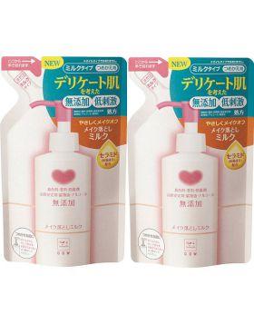 カウブランド 無添加メイク落とし ミルク 詰め替え 130ml×2個 牛乳石鹸共進社