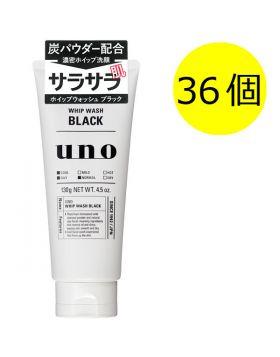 UNO(ウーノ)ホイップウォッシュ(洗顔料)ブラック 130g 1セット(36個入) 資生堂