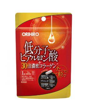 低分子ヒアルロン酸+30倍濃密コラーゲン 30日分 30粒 オリヒロ サプリメント