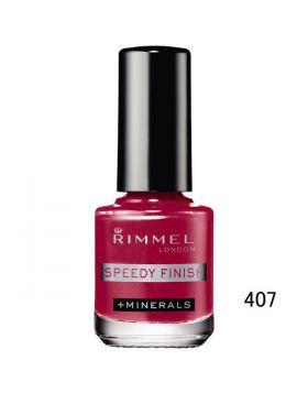 RIMMEL(リンメル) スピーディフィニッシュ #407