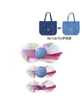 【トートバッグ付き】エレコム 家庭用EMSエクリアリーン ブルー2個入り パッド大1枚+小2枚付 HCT-P01BU2