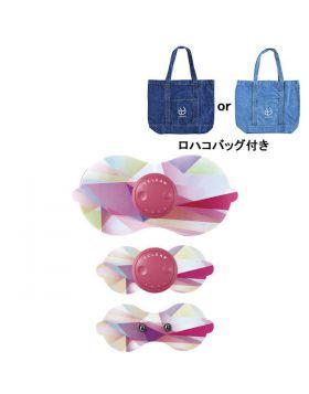 【トートバッグ付き】エレコム 家庭用EMSエクリアリーン ピンク2個入り パッド大1枚+小2枚付 HCT-P01PN2