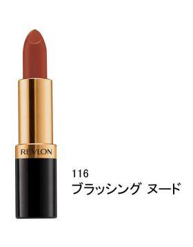 REVLON(レブロン) スーパーラストラス リップスティック 116(ブラッシングヌード)