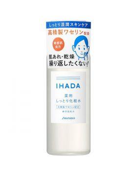 イハダ(IHADA) 薬用ローション しっとり 180ml 資生堂薬品