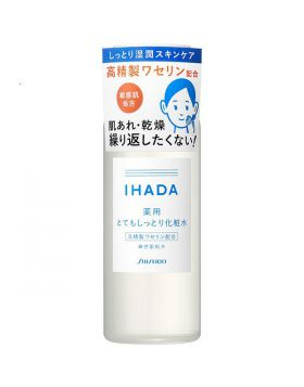 イハダ(IHADA) 薬用ローション とてもしっとり 180ml 資生堂薬品