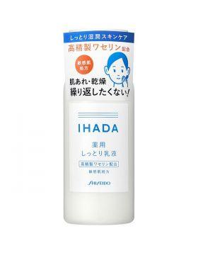イハダ(IHADA) 薬用エマルジョン 135ml 資生堂薬品
