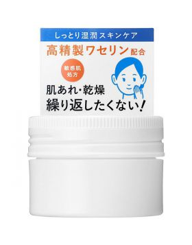 イハダ(IHADA) 薬用バーム 20g 資生堂薬品