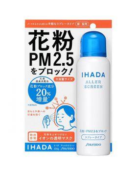 イハダ(IHADA) アレルスクリーンN 100g 資生堂薬品
