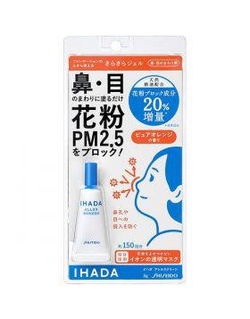 イハダ(IHADA) アレルスクリーンジェルN 3g 資生堂薬品