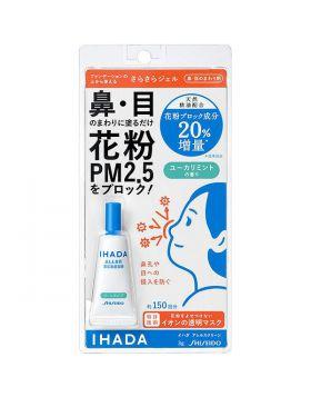 イハダ(IHADA) アレルスクリーンジェルクールN 3g 資生堂薬品
